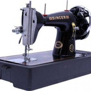 Singer Sewing Machines Online